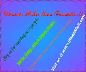 ineedallah.com