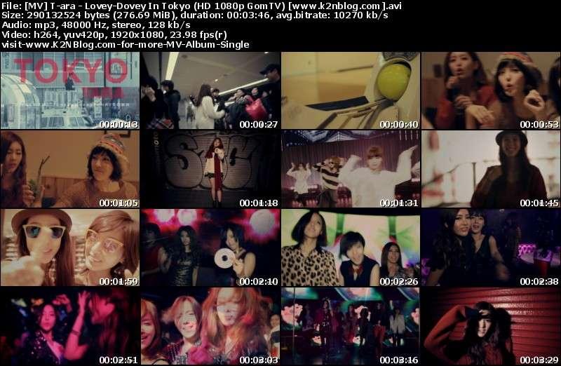[MV] T-ara - Lovey-Dovey In Tokyo (HD 1080p GomTV)